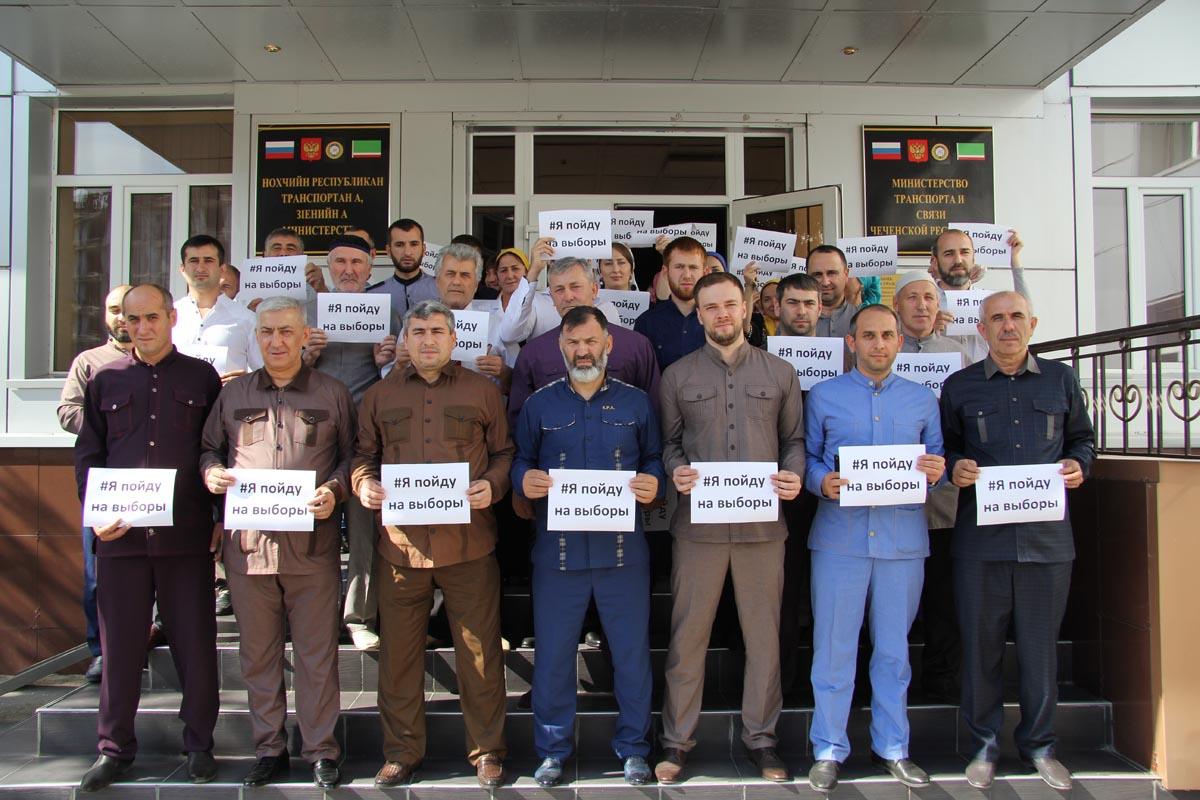 Обращение министра Рамзана Черхигова к работникам транспортной отрасли, связи и информационных технологий Чеченской Республики