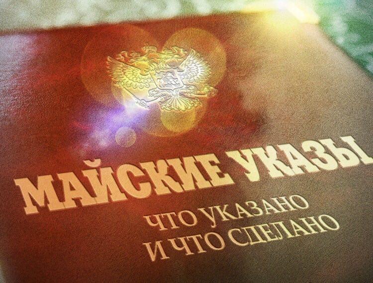 Заседание межведомственной комиссии по мониторингу достижения показателей социально-экономического развития  Чеченской Республики
