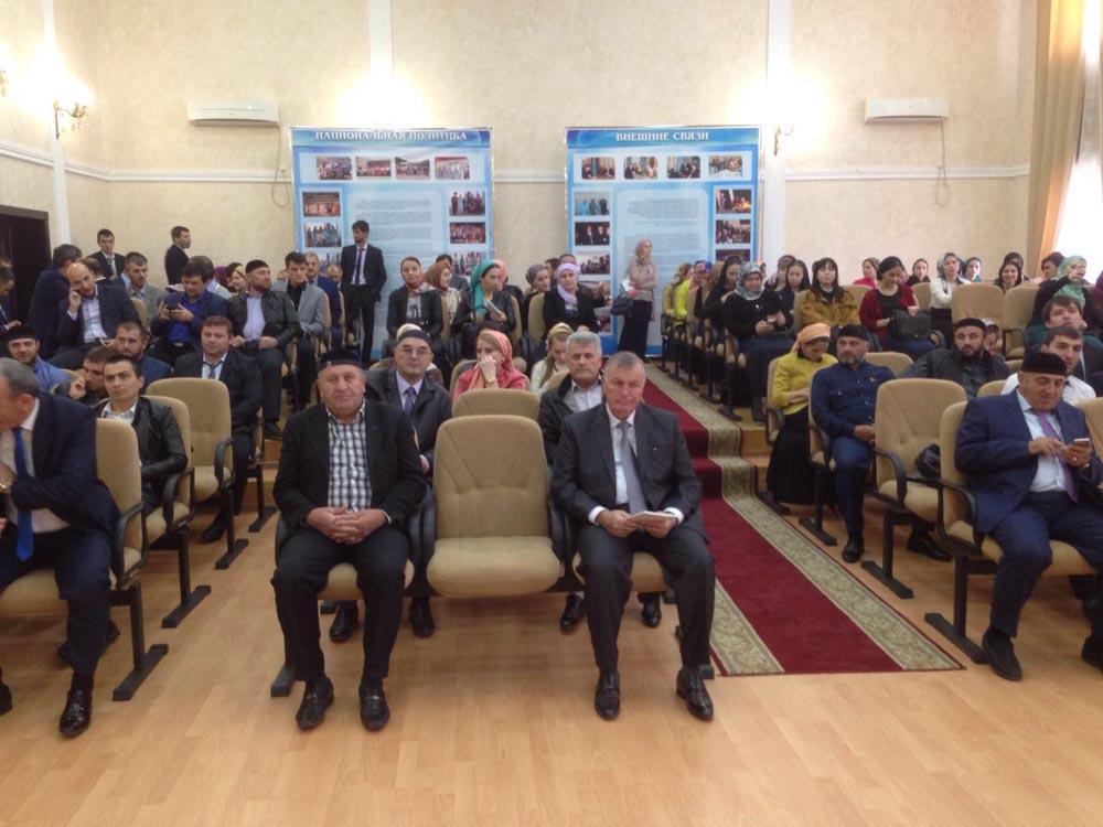 В Грозном прошел семинар на тему профилактики и совершенствования методов борьбы против терроризма