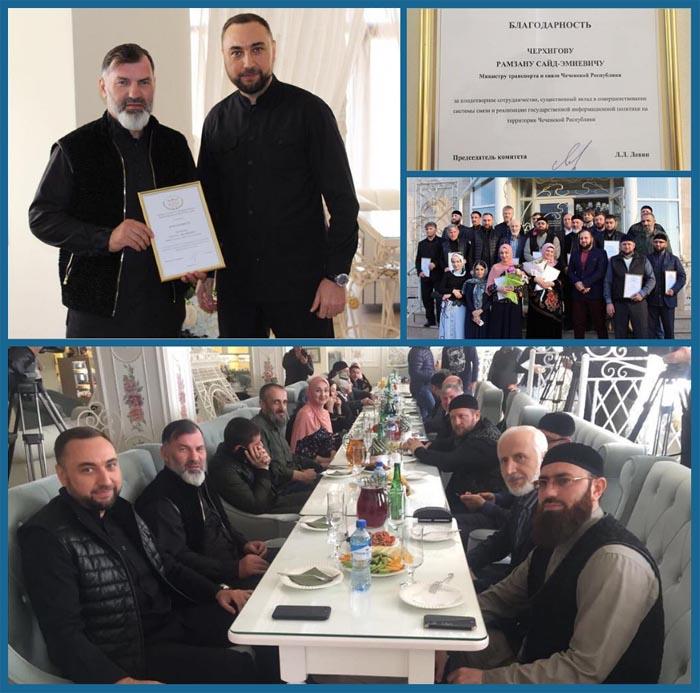 Министр Черхигов получил благодарственное письмо
