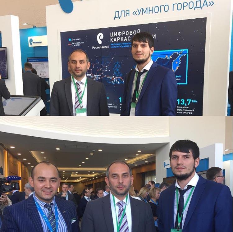 В городе Сочи прошла Всероссийская конференция «Взгляд в цифровое будущее»