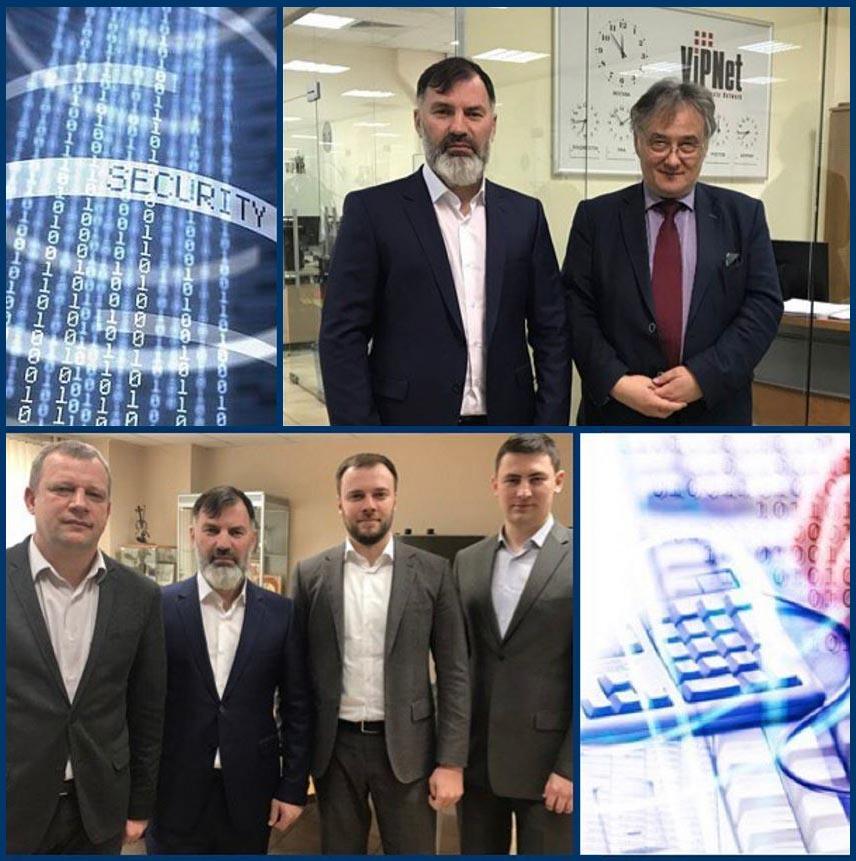 Встреча министра Черхигова с генеральным директором ИнфоТеКС