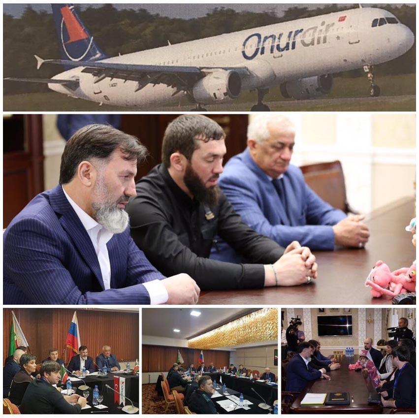 Авиакомпания OnurAir готова совершить первый рейс Стамбул-Грозный-Стамбул
