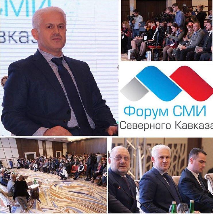 В Грозном стартовал VI Международный Форум СМИ Северного Кавказа