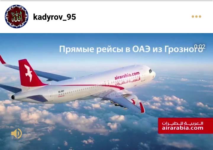Прямые рейсы в ОАЭ из Грозного