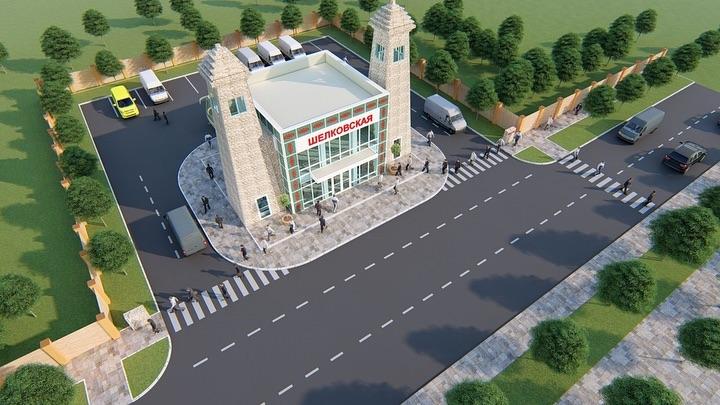 В станице Шелковская начались строительные работы, по возведению нового объекта транспортной инфраструктуры