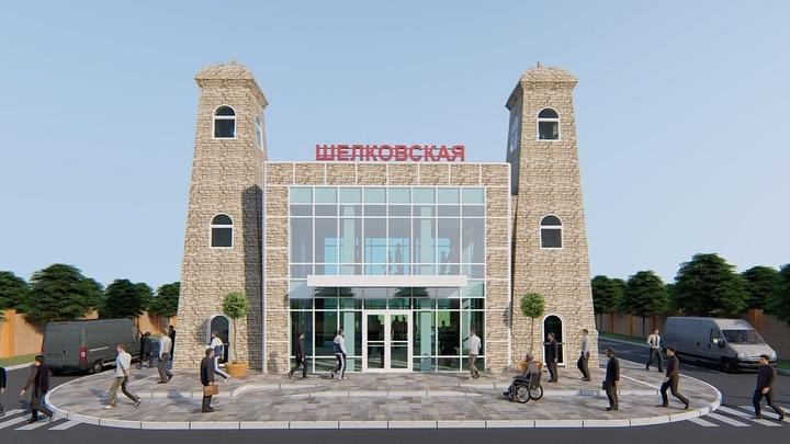 Новый дизайн автостанции в станице Шелковская