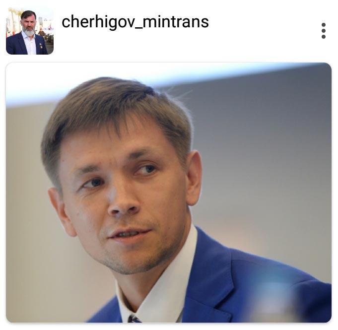 Константин Носков назначен министром цифрового развития, связи и массовых коммуникаций Российской Федерации
