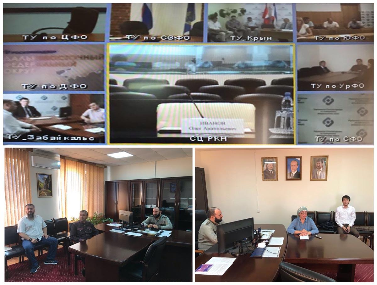 Совещание в здании Роскомнадзора по Чеченской Республике