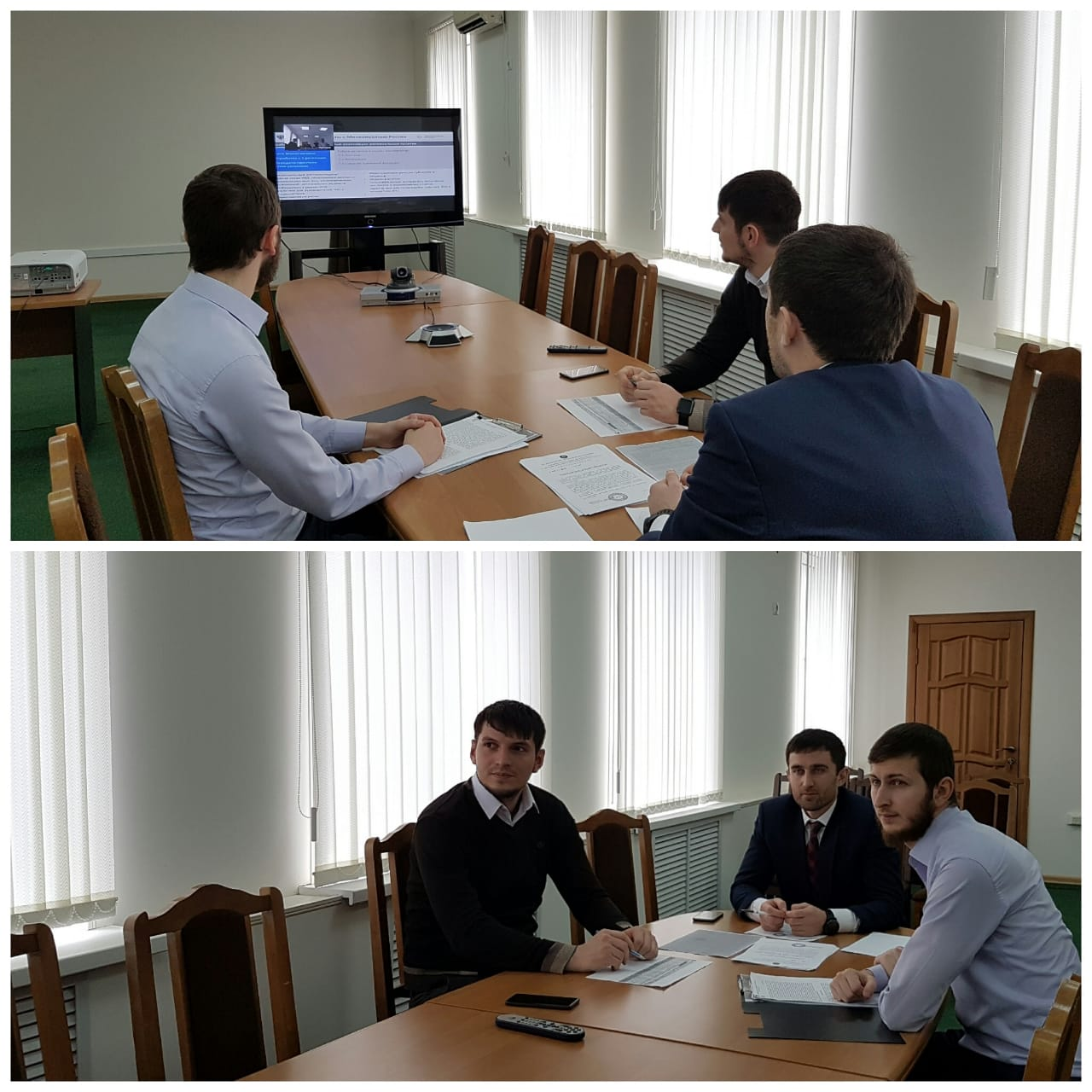 Селекторное совещание