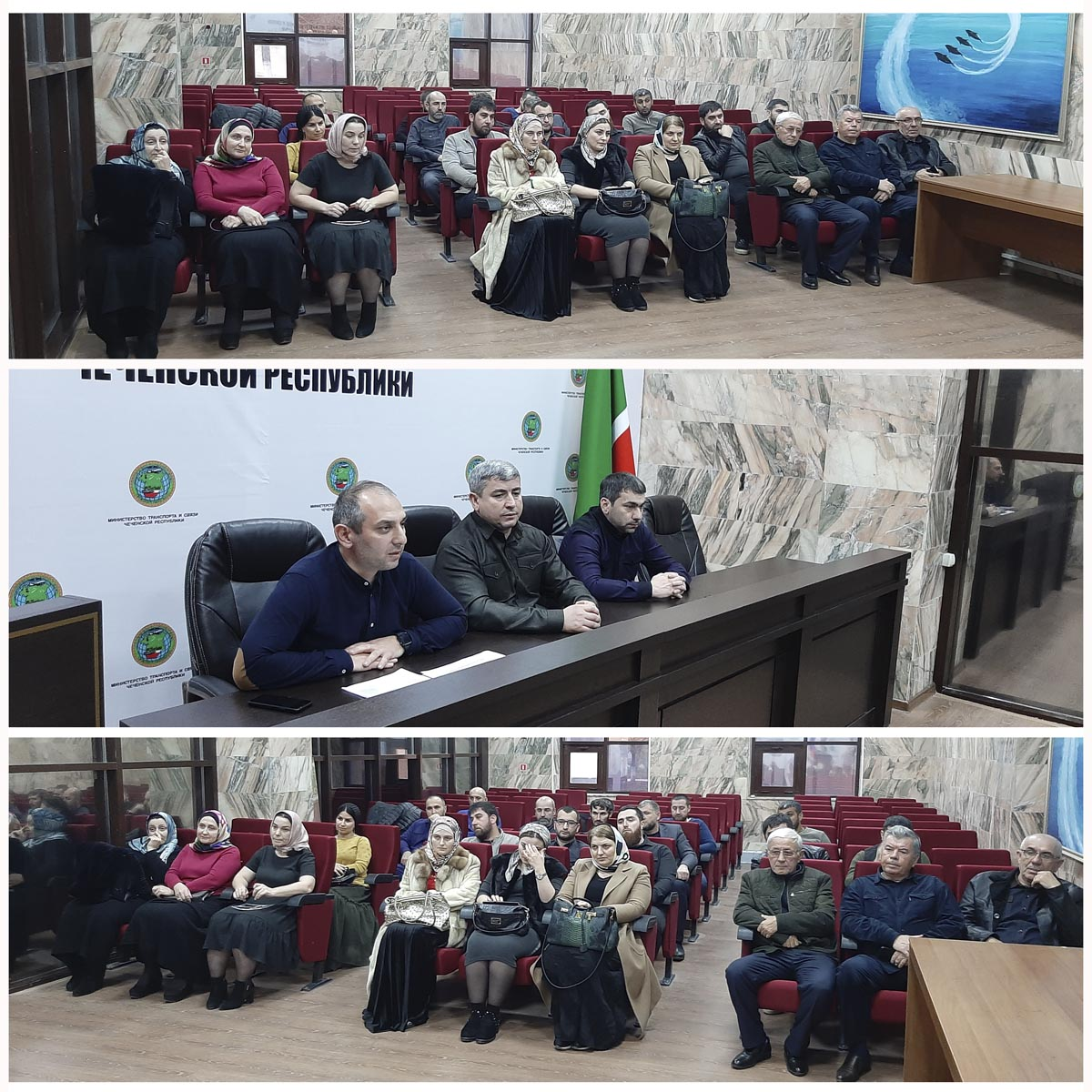 Совещание в здании Министерства транспорта и связи Чеченской Республики