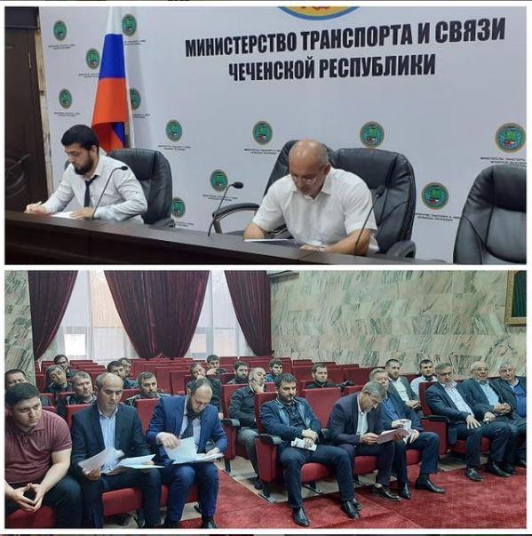 Заседание постоянно действующей рабочей группы антитеррористической комиссии по противодействию терроризму в сфере транспорта, транспортной инфраструктуры и связи Чеченской Республики