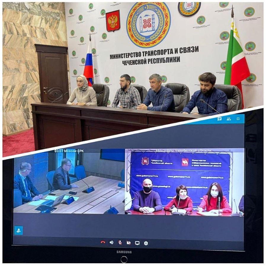 Об организации подключения к единой сети передачи данных образовательных учреждений говорили сегодня на совещании в Минтрансвязи ЧР