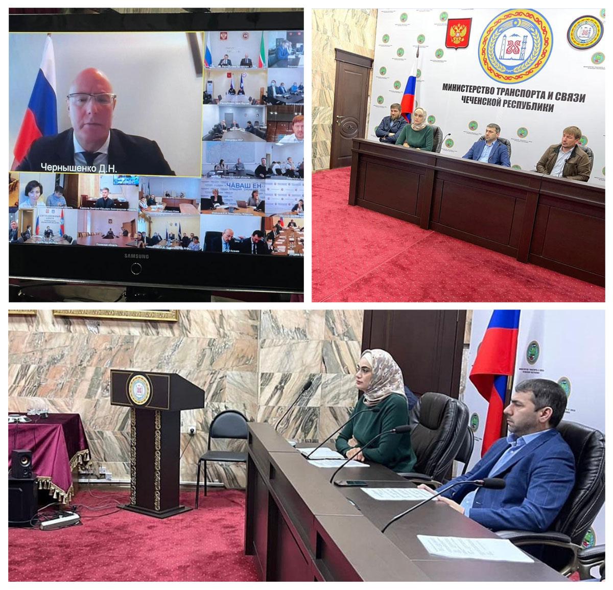 Дмитрий Чернышенко провёл совещание с заместителями руководителей цифровой трансформации