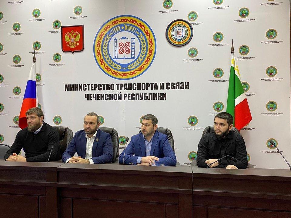 Дмитрий Чернышенко провел совещание с руководителями цифровой трансформации региональных органов исполнительной власти