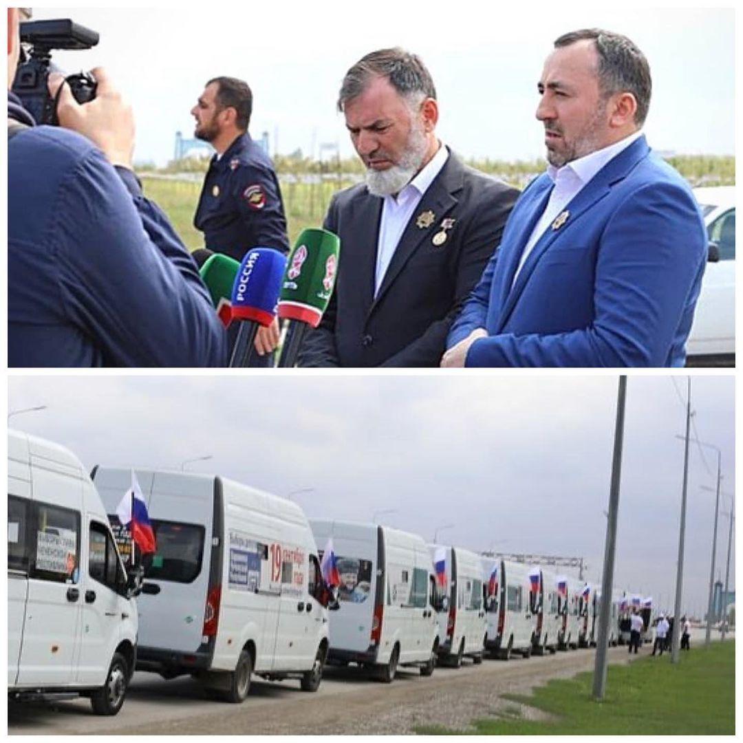 Министерство транспорта и связи Чеченской Республики с Избирательной комиссией ЧР организовала автопробег, приуроченный к единому дню голосования – 19 сентября 2021г.