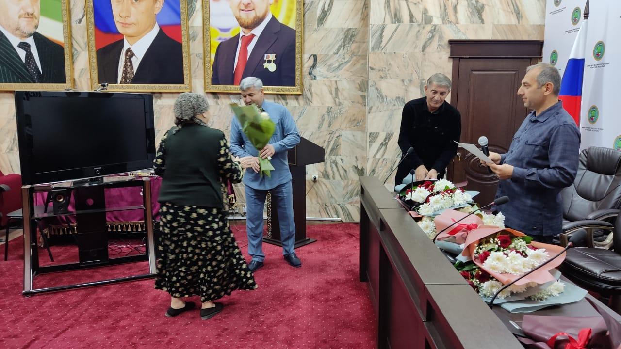 В Министерстве транспорта и связи Чеченской Республики прошло мероприятие, приуроченное к празднованию Дня чеченской женщины