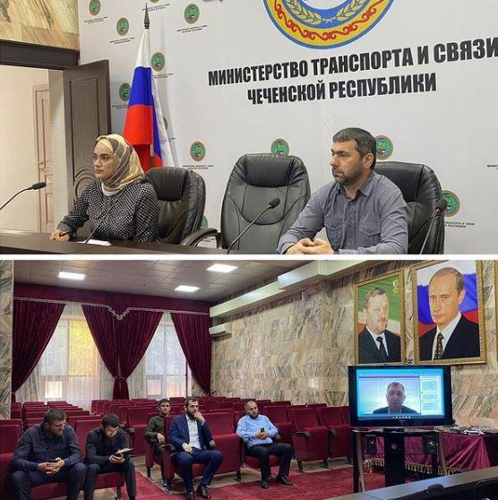 Совещание на тему: «Разработка стратегий цифровой трансформации и заполнение портальных форм в битриксе»