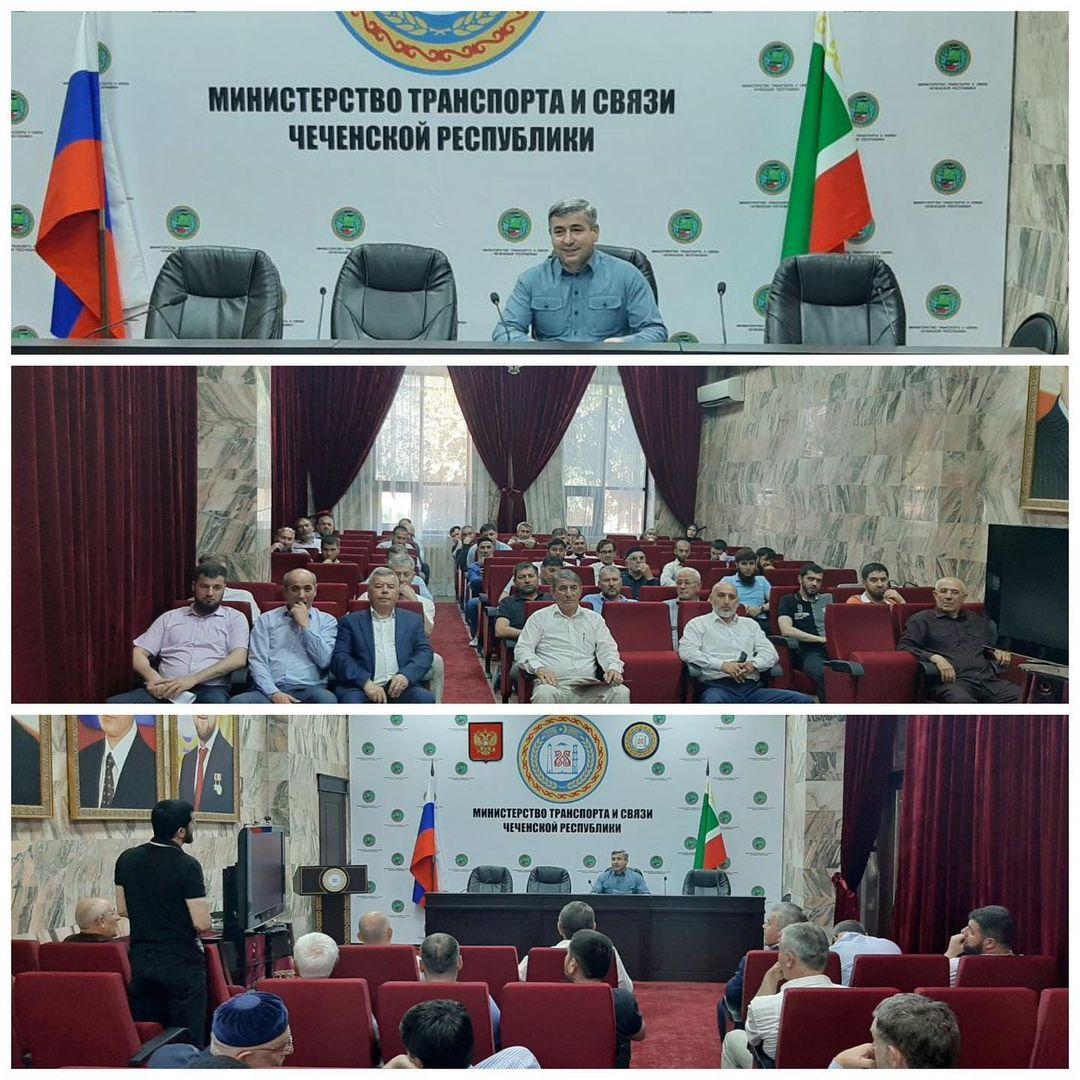 В Минтрансвязи ЧР состоялось расширенное совещание под председательством заместителя министра Руслана Атаева